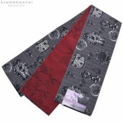 小袋 半幅帯「鼠色 器」カジュアル帯 細帯 半巾帯 着物、浴衣に 日本製 エントリーでポイント10倍