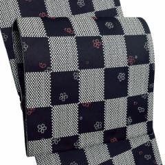 お仕立て上がり名古屋帯 八寸名古屋帯「黒色 市松」 全通柄 洒落帯 八寸帯 カジュアル帯