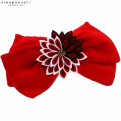 【あす着対応】 リボン 髪飾り単品「赤色リボン、つまみのお花」 袴髪飾り 振袖髪飾り 成人式、前撮り、結婚式の振袖に