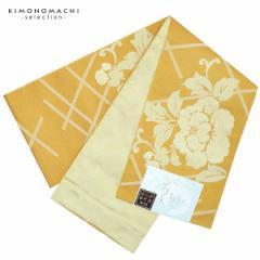 小袋 半幅帯「山吹茶色 牡丹」 浴衣帯 半巾帯 小袋帯