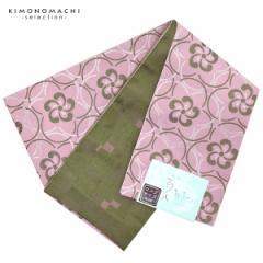 小袋 半幅帯「ピンク色 捻じ梅」 浴衣帯 半巾帯 小袋帯