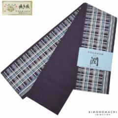 博多織 角帯「滅紫色 格子」 本築 夏の着物、浴衣に 男帯 8(紫) [送料無料]