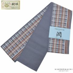 博多織 角帯「鼠色 格子」 本築 夏の着物、浴衣に 男帯 9(グレー) [送料無料]