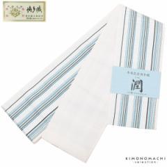 博多織 角帯「白色 格子」 本築 夏の着物、浴衣に 男帯 10(白) [送料無料]