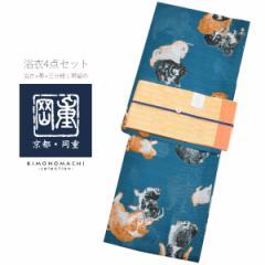 岡重 浴衣4点セット「青色 犬」お仕立て上がり浴衣セット 綿段絽 変わり織り 三分紐、帯留めの帯飾り付き [送料無料]