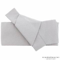 ワンタッチ 角帯「グレー 鱗」 作り帯 付け帯 浴衣帯