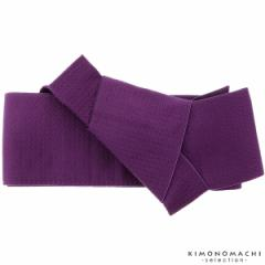 ワンタッチ 角帯「紫色 縞」 作り帯 付け帯 浴衣帯