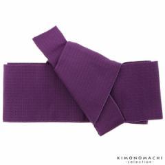 ワンタッチ 角帯「紫色 格子」 作り帯 付け帯 浴衣帯
