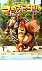 cs::マダガスカル 中古DVD ベン・スティラー クリス・ロック デヴィッド・シュワイマー ジェイダ・ピンケット・スミス サシャ・バロン・