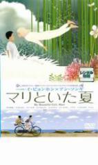 cs::マリといた夏 中古DVD イ・ビョンホン アン・ソンギ コン・ヒョンジン ユ・ドックァン ソン・インギュ イ・ナリ ペ・ジョンオク ナ・