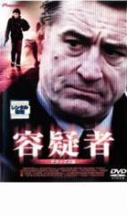 容疑者 デラックス版 中古DVD ロバート・デ・ニーロ フランシス・マクドーマンド ジェームズ・フランコ エリザ・ドゥシュク ジョージ・ズ