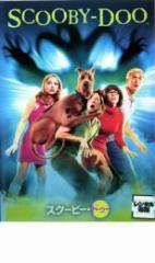 cs::スクービー・ドゥー 中古DVD マシュー・リラード フレディ・プリンゼ・Jr サラ・ミシェル・ゲラー リンダ・カーデリーニ ローワン・