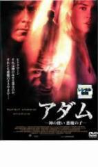 cs::アダム 神の使い 悪魔の子 中古DVD グレッグ・キニア レベッカ・ローミン=ステイモス ロバート・デ・ニーロ キャメロン・ブライト ラ