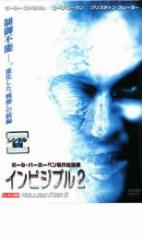 cs::インビジブル 2 中古DVD クリスチャン・スレイター ピーター・ファシネリ ローラ・レーガン デヴィッド・マキルレース ウィリアム・