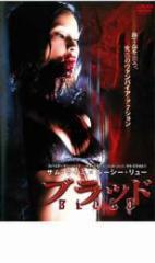 cs::ブラッド 中古DVD ルーシー・リュー マイケル・チクリス ジェームズ・ダーシー カーラ・グギーノ マリリン・マンソン マコ サミーラ