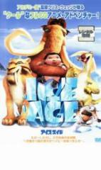 cs::アイス・エイジ 中古DVD レイ・ロマノ ジョン・レグイザモ デニス・リアリー ゴラン・ヴィシュニック ジャック・ブラック タラ・スト