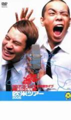 cs::タカトシ寄席 欧米ツアー 2006 中古DVD タカアンドトシ レンタル落ち