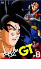 DRAGON BALL GT ドラゴンボール #8 中古DVD 野沢雅子 草尾毅 皆口裕子 堀川亮 古川登志夫 レンタル落ち