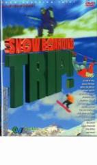cs::スノーボーディング・トリップ! 新品DVD