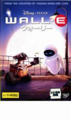 cs::WALL・E ウォーリー 中古DVD ベン・バート エリッサ・ナイト ジェフ・ガーリン フレッド・ウィラード ジョン・ラッツェンバーガー キ
