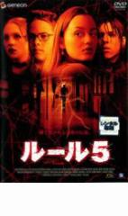cs::ルール5 中古DVD レイトン・ミースター ダグラス・スミス デヴィッド・キース メル・ハリス ジェイク・リチャードソン ダニエル・フ