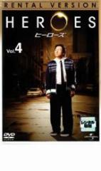 cs::HEROES ヒーローズ 4 中古DVD マイロ・ヴィンティミリア マシ・オカ ヘイデン・パネッティーア エイドリアン・パスダー センディル・