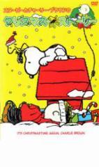 スヌーピーとチャーリー・ブラウンのクリスマス・ストーリー 中古DVD