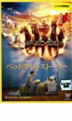 cs::ベッドタイム・ストーリー 中古DVD アダム・サンドラー ケリー・ラッセル ガイ・ピアース ラッセル・ブランド リチャード・グリフィ