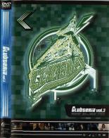cs::Clubteria 3 中古DVD セル専用