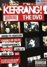cs::ROCK YO TV! ザ・モスト・ウォンテッド・ビデオ KERRANG!THE DVD 中古DVD Sum41 エミネム BLINK-182 D12 レンタル落ち