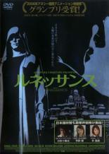 cs::ルネッサンス 中古DVD ダニエル・クレイグ ロモーラ・ガライ キャサリン・マコーマック イアン・ホルム ジョナサン・プライス ケヴォ