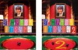 2P ジュニア千原のすべらない話(2枚セット)1・2 中古DVD 千原ジュニア 陣内智則 小出水直樹 竹森巧 ヤナギブソン 綾部祐二 若月徹 なだぎ