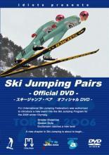 cs::スキージャンプ・ペア オフィシャルDVD 中古DVD レンタル落ち