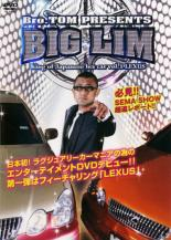 Bro.TOM PRESENTS BIG LIM King of Japanese lux car vol.1 LEXUS 中古DVD ブラザートム