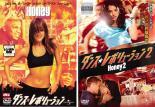 2P ダンス・レボリューション(2枚セット)Vol 1・2 中古DVD ジェシカ・アルバ メキー・ファイファー リル・ロミオ デヴィッド・モスコー