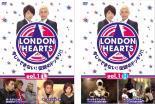 2P ロンドンハーツ 1(2枚セット)L、H 中古DVD ロンドンブーツ1号2号 レンタル落ち