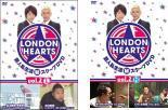 2P ロンドンハーツ 2(2枚セット)L、H 中古DVD ロンドンブーツ1号2号 レンタル落ち