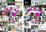 2P AKB48 ネ申 テレビ シーズン6(2枚セット)1st、2nd 中古DVD AKB48 レンタル落ち