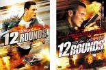 2P 12 ラウンド(2枚セット)1、リローテッド 中古DVD ジョン・シナ エイダン・ギレン アシュレイ・スコット スティーヴ・ハリス ブライア