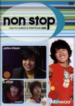 cs::ノンストップ ジョンフン UN ×K-POP×ミヌ 神話【字幕】 中古DVD キム・ジョンフン イ・ミヌ レンタル落ち