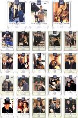 送料無料 シャーロック・ホームズの冒険 完全版 全23枚 第1話〜第41話 中古DVD 全巻セット レンタル落ち