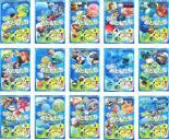全巻 うみのおともだち(15枚セット) 中古DVD