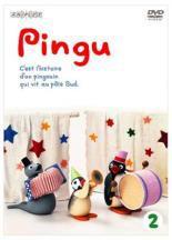 PINGU シリーズ 2 中古DVD レンタル落ち