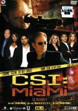 cs::CSI:マイアミ シーズン5 Vol.4(第510話〜第512話) 中古DVD デヴィッド・カルーソー エミリー・プロクター カンディ・アレクサンダー