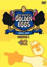 The World of GOLDEN EGGS Vol.2 中古DVD LARRY MONICA 勝地涼 鈴木杏 高橋幸宏 セル専用