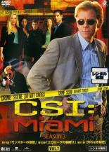 cs::CSI:マイアミ シーズン3 Vol.7(第319話〜第321話) 中古DVD デヴィッド・カルーソー エミリー・プロクター ロリー・コクレイン カンデ