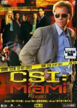 cs::CSI:マイアミ シーズン3 Vol.8(第322話〜第324話) 中古DVD デヴィッド・カルーソー エミリー・プロクター ロリー・コクレイン カンデ