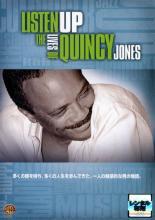 cs::クインシー・ジョーンズ リッスン・アップ!【字幕】 中古DVD クインシー・ジョーンズ レイ・チャールズ マイルス・デイヴィス レンタ
