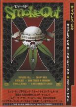 cs::スモーク・アウト【字幕】 中古DVD サイプレス・ヒル サークル・ジャークス レンタル落ち