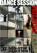 cs::DANCE SESSION STREET DANCE JAPANESE FREE STYLE HOUSE編 中古DVD